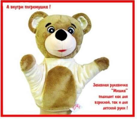 Рукавичка (кукольный театр)