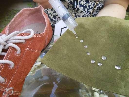 Водоотталкивающие спреи для одежды Hydrop в наличии