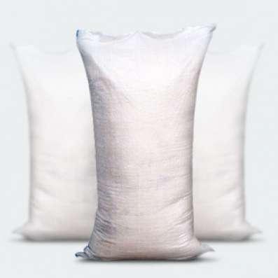 Мешки полипропиленовые 55*105