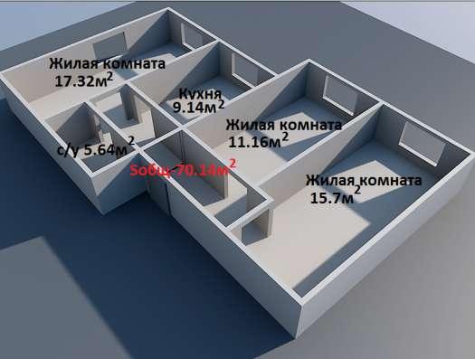 ПРОДАМ 3-к квартиру по хорошей цене! Севастополь