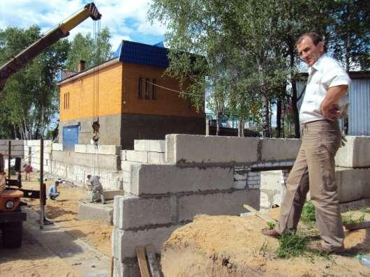 Усиление и укрепление лопнувших фундаментов