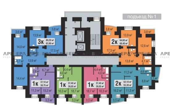 Продам 2-комнатную квартиру в Солнечном (Фестиваль)