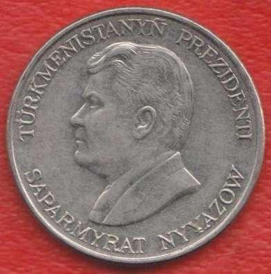 Туркменистан 50 тенге 1993 г.