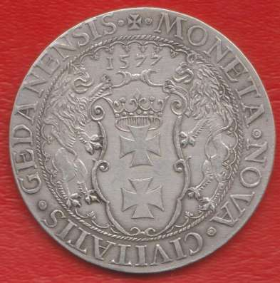 Польша Данциг Осадный талер 1577 г. №1 в Орле Фото 2