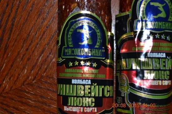 Колбаса Браушвейская Борисовского мясокомбината.