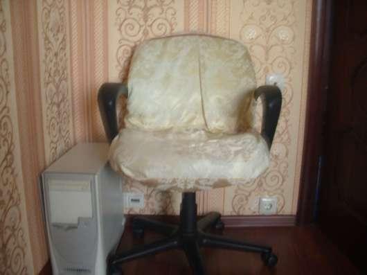 Кресло компъютерное вместе с чехлом и системный блок Пентиум в Москве Фото 1