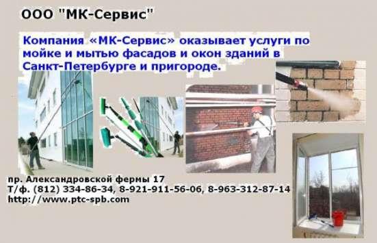 Аренда моек высокого давления (ВД) в Санкт-Петербурге Фото 2