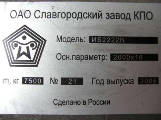 ВАЛЬЦЫ (листогиб) ИБ 2222В (16х2000) 2006г. СОСТОЯНИЕ НОВЫХ