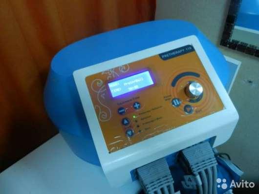Прессотерапия, аппарат, баллансер- прессотерапия