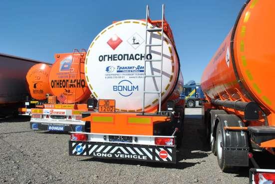 Бензовоз Бонум 30 м3 полуприцеп цистерна в Волгограде Фото 1