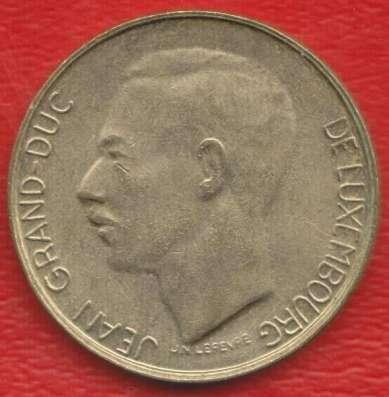 Люксембург 5 франков 1990 г