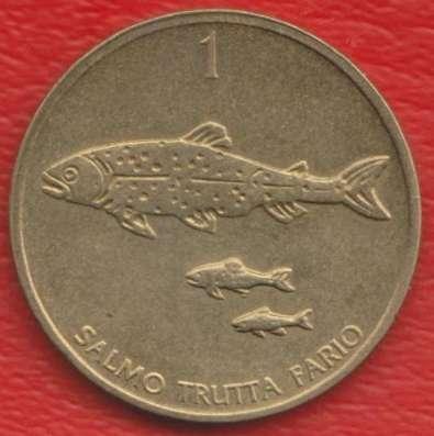 Словения 1 толар 1998 г. «Форель ручьевая»