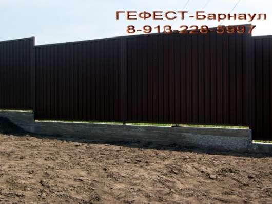 Забор из проф листа, ворота из проф листа, калитка из проф настила,заборы,ограды