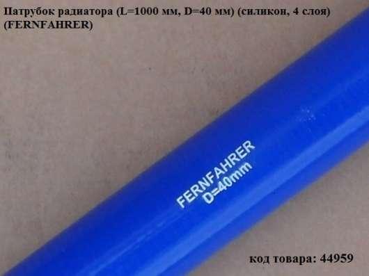 Патрубок радиатора (L=1000 мм, D=40 мм) (силикон, 4 слоя) (F