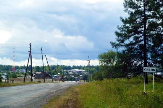 Дешево продам земельный участок в Екатеринбурге Фото 1