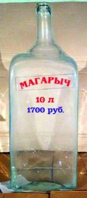 Бутыли 22, 15, 10, 5, 4.5, 3, 2, 1 литр в Нижневартовске Фото 2