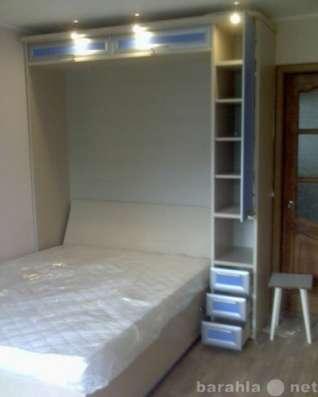 Шкаф-кровать трансформер на заказ МК ООО «Абсолют»