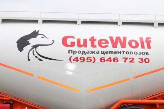 Цементовозы GuteWolf