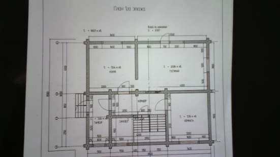 Продам дом из бруса или поменяю на 4-к. с вашей доплатой
