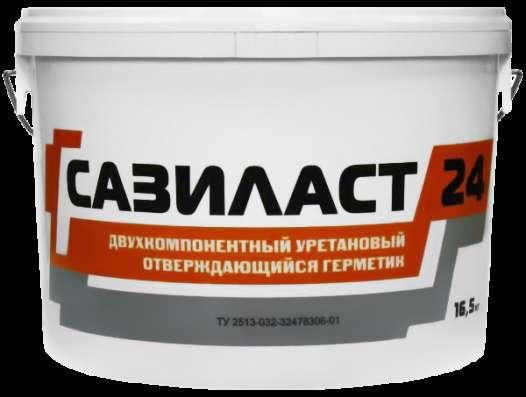 Двухкомпонентный полиуретановый отверждающийся герметик. Саз