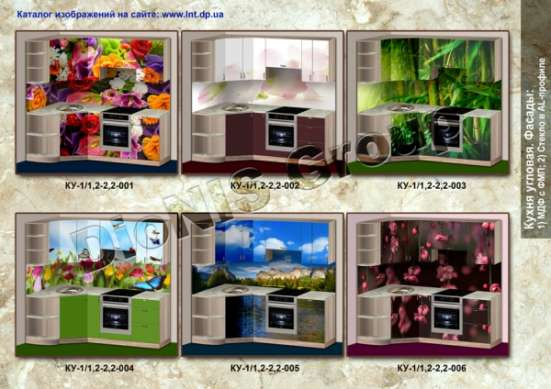 ша кухня может стать настоящим украшением дома, если она будет сделана нами.