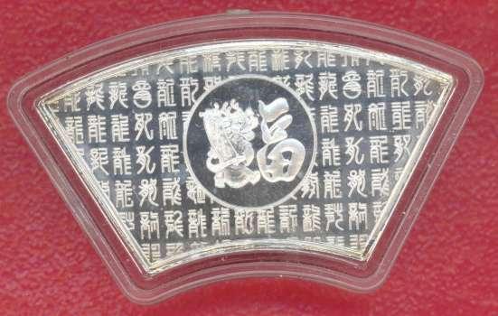 Китай Серебряный слиток 2012 год Год Дракона