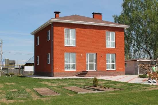 Продаю кирпичный дом в отличном состоянии