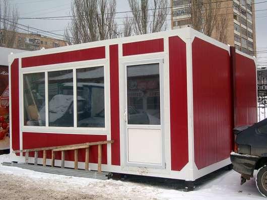 Строительство павильончиков авто моек