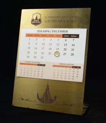 Металлические календари в Москве Фото 4