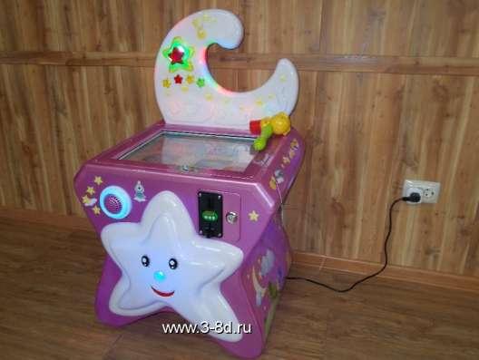 Детский игровой автомат, аттракцион сенсорная колотушка