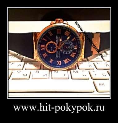 Реплика Ulysse Nardin Maxi Marine Chronometer 43mm