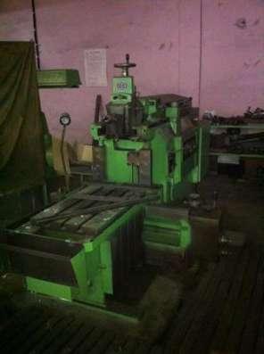 Координатно-расточной 2а450, Сверлильные 2н135, 7б35 и 7д36 в Москве Фото 2