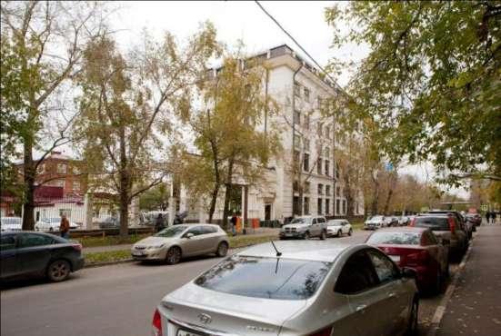 Аренда офиса 24 м2 г. Москва м. Шаболовская.