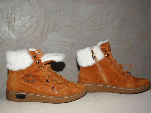 Зимние ботинки р. 38