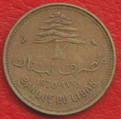 Ливан 10 пиастров 1970 г в Орле Фото 1