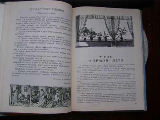 книга альманах для детей КРУГЛЫЙ ГОД 1978 г в Москве Фото 3