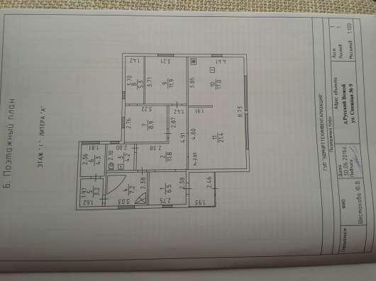 1-этажный дом 117 м² (профилированный брус) на участке 10 со