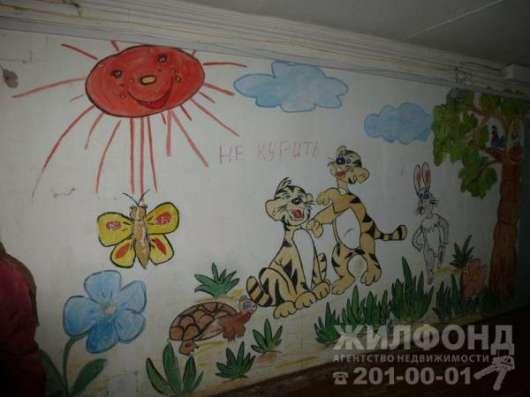 комнату, Новосибирск, Лазарева, 31