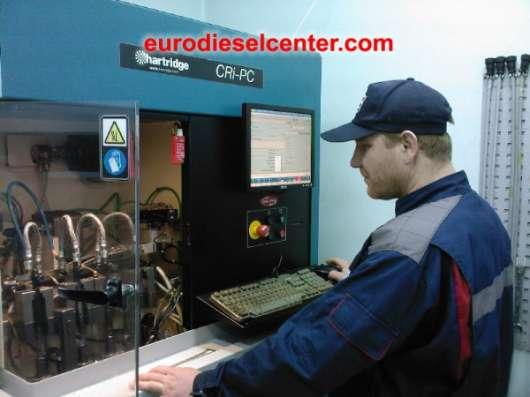 Компьютерная диагностика и ремонт топливной системы дизельного автомобиля в Белгороде Фото 6