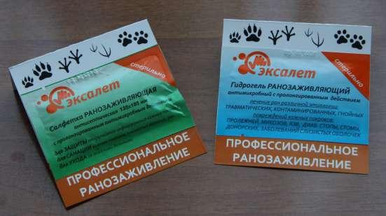 Лечение ран у домашних животных. Эксалет