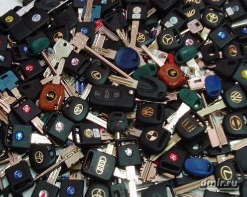 Вскрытие авто замков, изготовление чип ключей