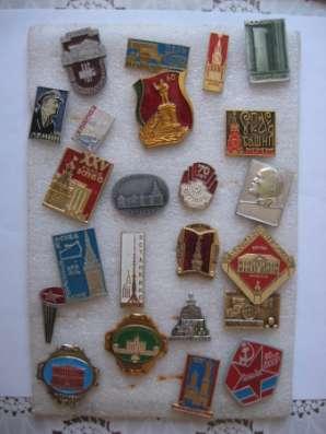 Значки СССР в Ревде Фото 3