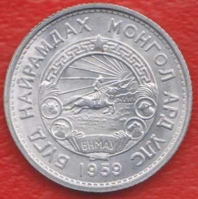 Монголия 15 мунгу 1959 г.