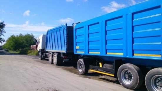 Купить прицеп ломовоз ля грузового автомобиля металловоза, 14 тн, 20 тн, 25 тн, 40 тн. объем кузова 31м3, 36м3, 40 м3. в Екатеринбурге Фото 1