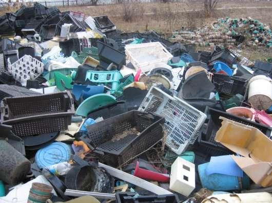 Принимаем отходы полиэтилена и пластмассы