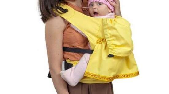 Бебимобиль переноска для новорожденных