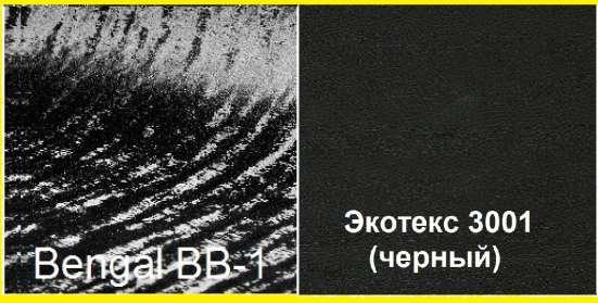 Стулья Свэн (черные) на металлокаркасе