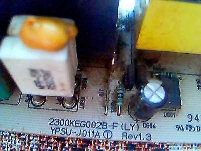 бп 2300KEG002B-F YPSU-JD11A