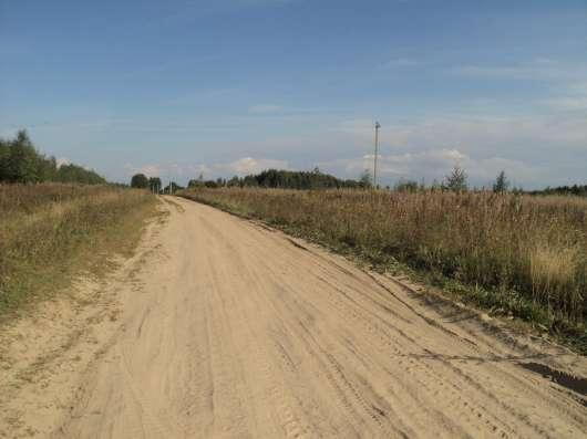 Земля сельхоз назначения