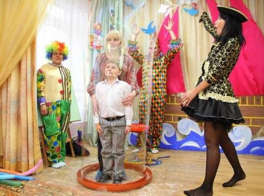 Аниматоры. мыльное шоу. детские праздники. сердце-курьер в Москве Фото 2